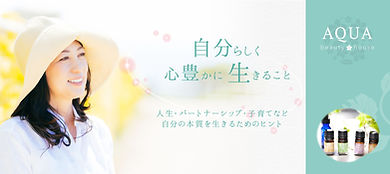 hayakawasama7-1.jpg