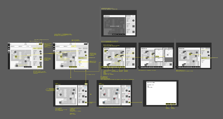 pad wireframe.png