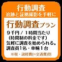 pack-koudou-230x230.png