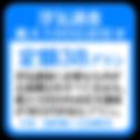 pack-teigaku38-230x230.png