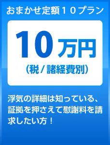 PACK10.jpg