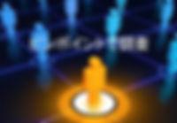 エコワークリサーチ&コンサルティングでは様々な証拠収集を♯興信所♯探偵♯調査会社♯として長年♯名古屋♯岐阜♯三重♯で行っています。企業調査 与信管理調査 債権回収調査 問題社員実態調査 外部業務監査 法人調査 労務調査 人事調査 法務調査 裁判証拠収集調査 異物混入追跡調査 模倣品製造元判明調査 反論調査などのメニューの他に、個人様向け♯浮気調査♯も大変好評です。