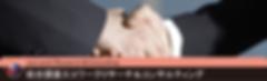 名古屋 愛知 岐阜 三重 興信所 探偵法務調査 裁判証拠収集 エコワークリサーチ&コンサルティング