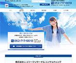 名古屋の浮気調査サービス