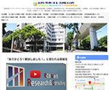 株式会社エコワークリサーチ&コンサルティング