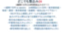 愛知 名古屋 岐阜 三重 浮気 相談 離婚相談 法律相談 女性 初めての方 弁護士 裁判 調停 慰謝料 婚姻費用 別居 愛人 不貞 不倫 浮気 弁護士紹介