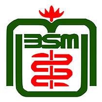 BSMMU_new.jpg