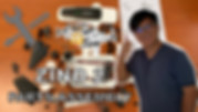 HUBSAN ZINO 2 - PARTS ASSEMBLY.jpg