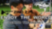 HUBSAN ZINO 2 - ENJOY THE WORLD BEHIND T