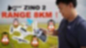 HUBSAN ZINO 2 - RANGE 8KM.jpg