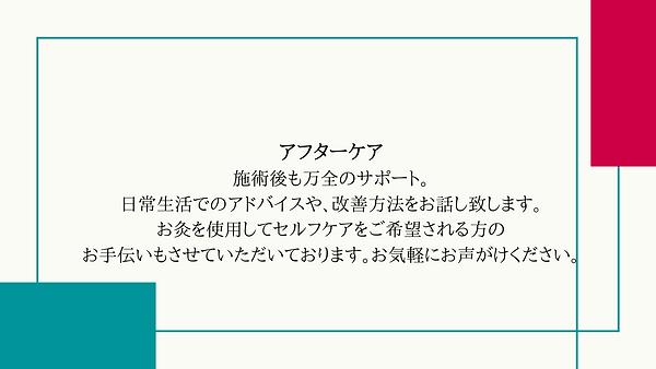 白 赤 黄色  物件掲載プレゼンテーション (3).png