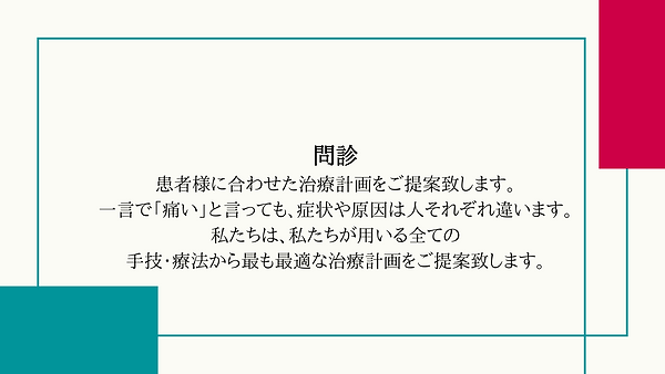 白 赤 黄色  物件掲載プレゼンテーション (1).png