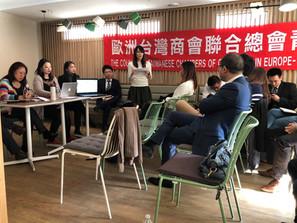 參加歐洲臺灣商會聯合總會青商會巴黎臨時會員代表大會