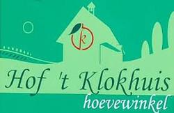Hof 't Klokhuis