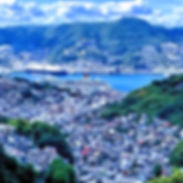 すり鉢状の長崎の街並み.jpg