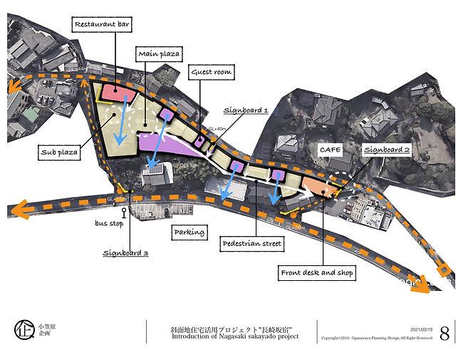 201214_坂宿2021年計画 .002.jpg