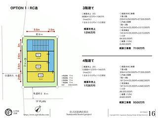 170530_住吉民泊ホテル企画書.016.jpg