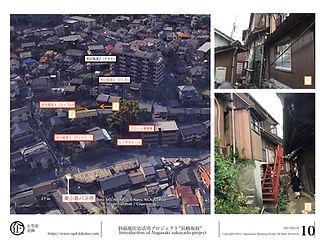 201214_坂宿2021年計画 .004.jpg