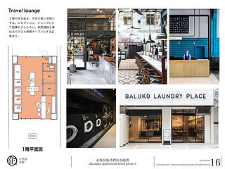 191027_福岡赤坂酒店式民宿企画書.004.jpg
