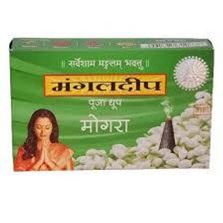 Mangaldeep Dhoop Batti