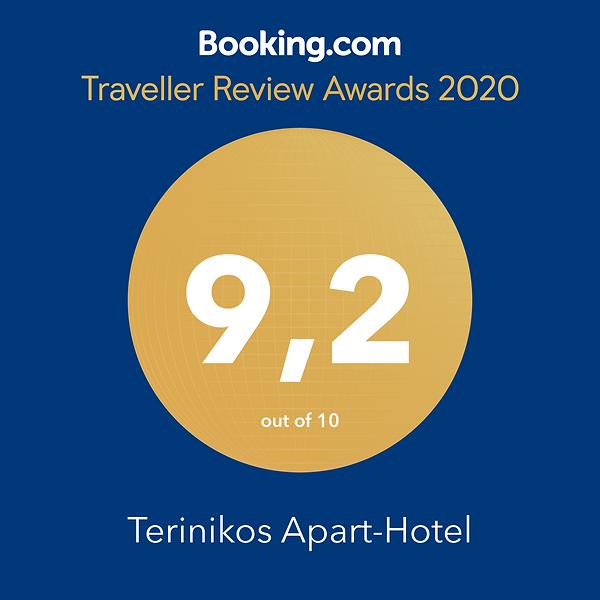 Terinikos Award 2019