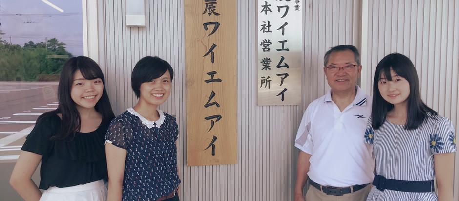 【富山創生合宿】最先端IoTスマート農業ワイエムアイ山崎社長を訪問!