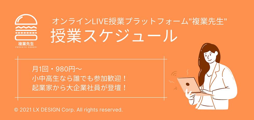 スクリーンショット 2021-03-07 19.14.20.png