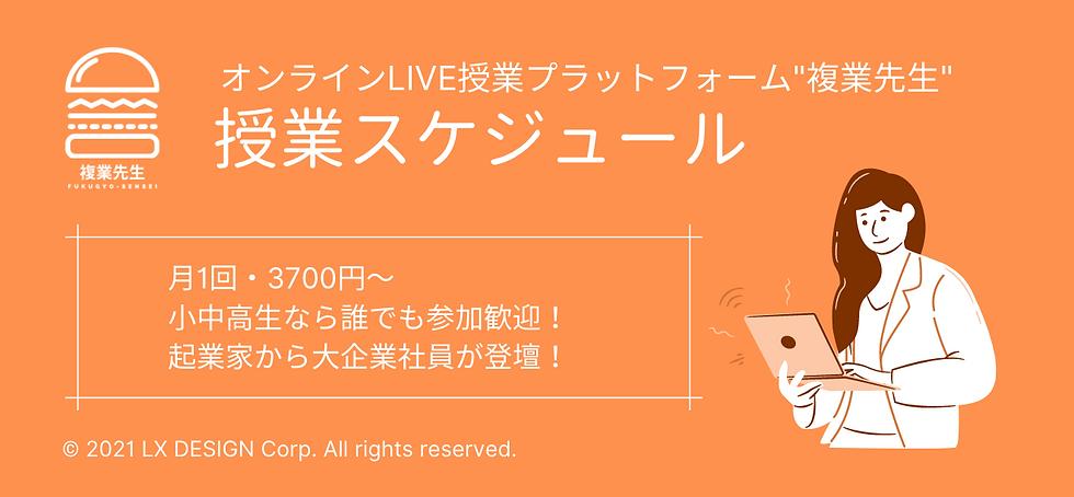 スクリーンショット 2021-03-07 20.52.14.png
