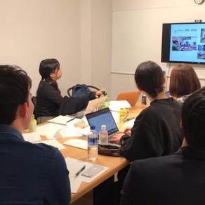 「LXゼミ」×神戸市 コラボレーションが決定! LX DESIGNが神戸市と地域課題解決に取り組む