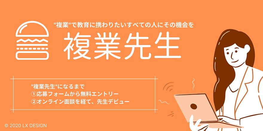 緑と紫 新型コロナウイルス 在宅勤務ヒント Twitterの投稿 (5).png