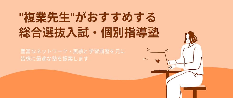 スクリーンショット 2021-01-07 17.55.41.png