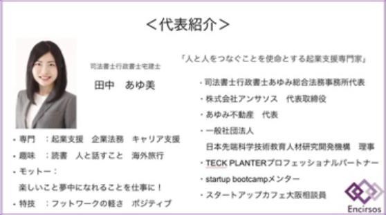 スクリーンショット 2021-01-06 12.12.37.png