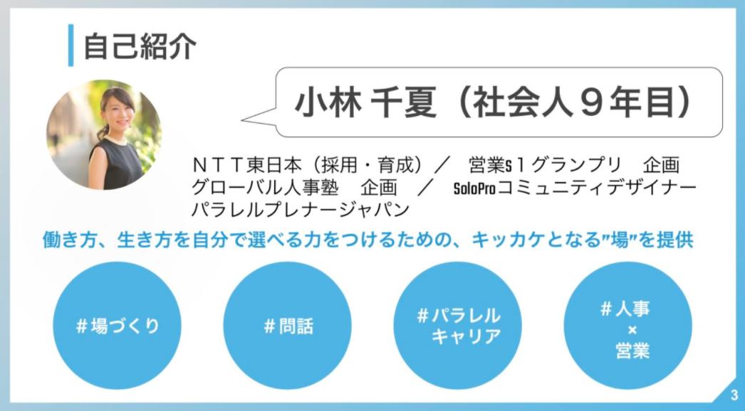 スクリーンショット 2021-01-06 12.04.16.png