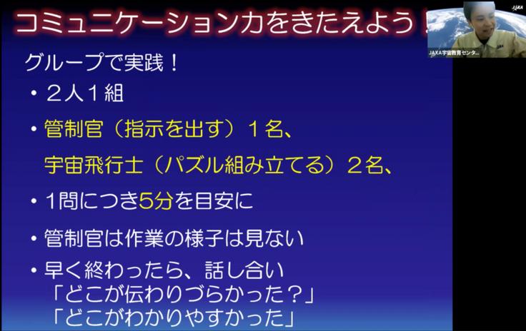 スクリーンショット 2021-01-05 22.25.31.png