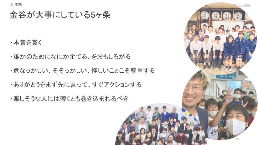 スクリーンショット 2021-01-26 13.40.36.png