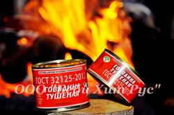Купить оптом тушенку в СПб