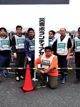 太田市災害復興支援 (1)_edited.jpg