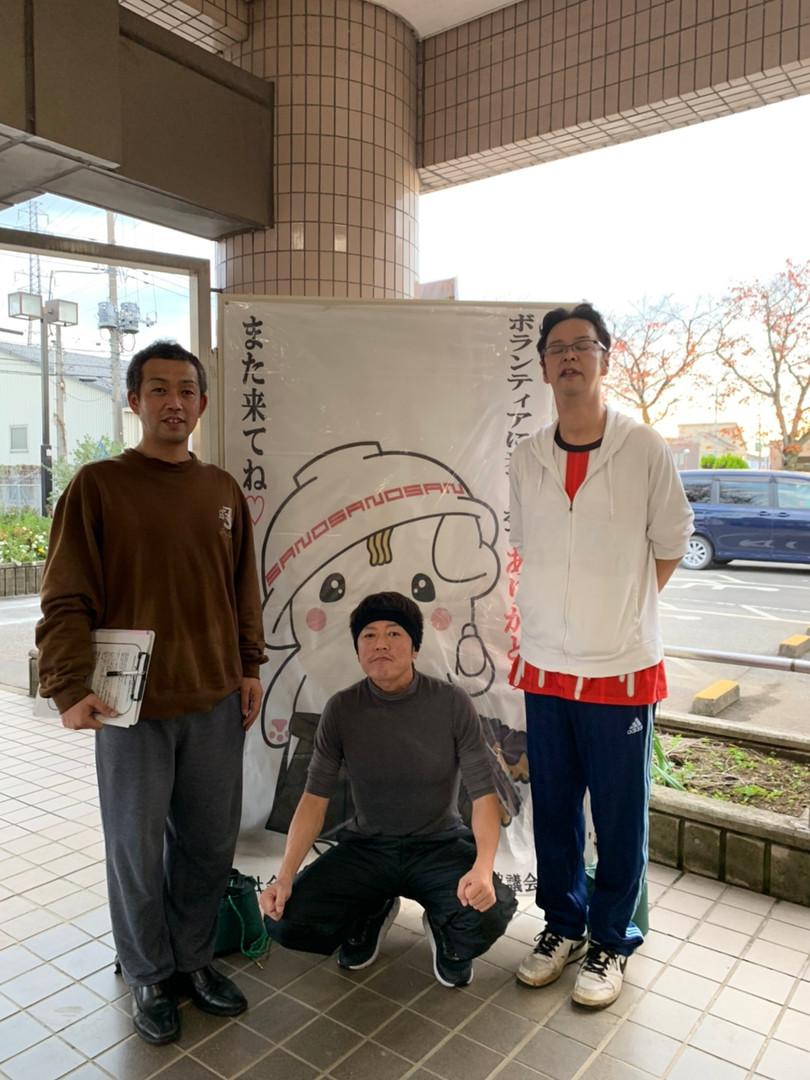 佐野市ボランティア活動 (2).jpg