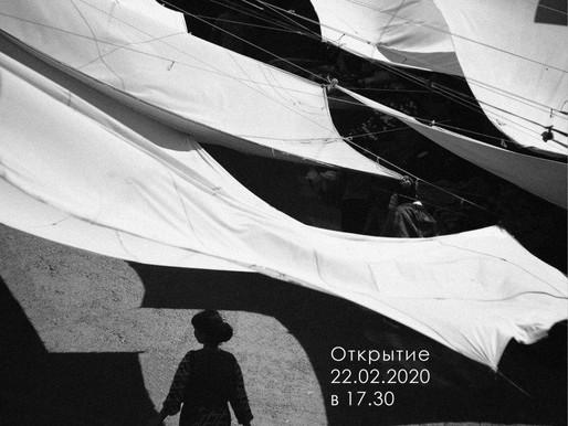 Солярис. Фотовыставка Ильдара Садыкова