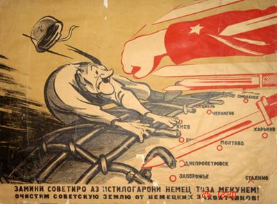 Плакаты востока