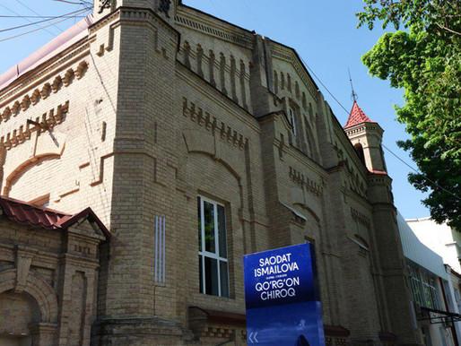 Первый Центр современного искусства в Ташкенте начал работать в тестовом режиме