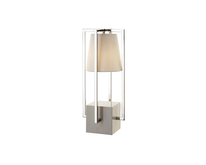 Hurricane Table Lamp Nickel
