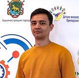 Литонов Cергей Анатольевич