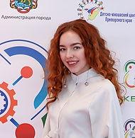 Туркина Мария Сергеевна