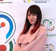 Третьякова Мария Олеговна