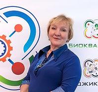 Клышевская Серафима Владимировна
