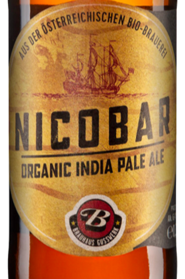 Gusswerk Nicobar IPA 0,33l