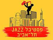 Stefano Bollani - Tel Aviv, Israel