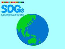 Passのお客様と SDGs