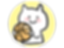 ぱす パス Pass リユース リサイクル